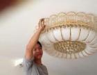 哈尔滨电工维修安装LED水晶灯吊灯吸顶浴霸射灯打孔