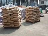 贵阳物流,出口越南 老挝 柬埔寨,国际物流专线