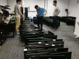 广州企业旧电脑回收,免费上门服务,比同行高出30%