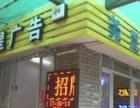 广州荔湾区LED广告显示屏设计、安装、维护 LED