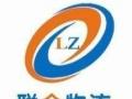 柳州市回头车配货中心,柳州市货运物流信息部