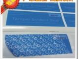 揭开留字防伪标签、镭射标打序列号、环保设备激光镭射标志