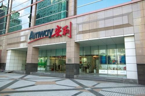 南宁江南区安利实体店在什么地方江南区安利产品送货业务员哪有?