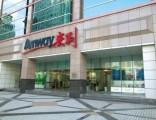 深圳公明安利产品哪有卖的公明安利专卖店在哪里