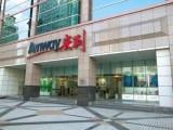 东莞长安安利专卖店在哪条路上长安安利产品营销人员哪有