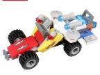 六一礼品首选博龙新款正品环保益智拼装合体积木赛车(一套三盒)