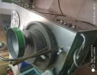 电动石磨一体机
