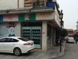 洛水金都上镇商业街 商业街卖场 75平米