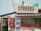 龙城区联合镇联合村 洪洋特味熟食店 商业街卖场