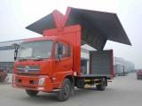 天津武清4米2 6米8 9米6 13米17米货车出租
