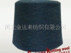 批发供应羔羊绒、山羊绒纱线、羊绒线鄂尔多斯纱线貂绒线批发零售