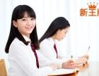 如何挑选上海中考补习班