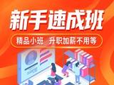 赣州电脑文员办公培训学校