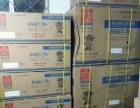 出售全新樱花空调1600元,免费安装,全国联保!