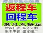 深圳到青岛物流货运 天天发货 专线直达