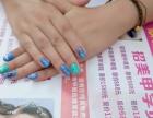 惠城哪里学美甲好欣雅美甲学费仅需188起