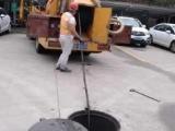海淀馬甸專業化糞池清理 箱涵清淤公司