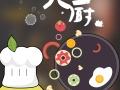 郑州模板建站响应式网站开发营销网站开发商城开发