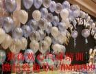 安阳气球培训 郑州气球培训 洛阳气球培训 新乡气球培训