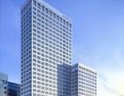 凯伦国际大厦B座116平纯南向抢手户型 高层视野好