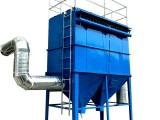 河北佐邦除塵器環保設備廠家