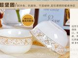 古典青花瓷系列餐具套装碗 骨质陶瓷碗盘 定制节日礼品 可加LOG