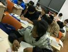 昆山暑假高中初中新高中新初中一对一的暑期班补习辅导机构补课