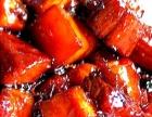 长春新东方 专业中式烹饪 厨师培训班 烹饪培训班