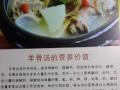 延边烧烤加盟蒙古烤羊腿烤羊排涮肚麻辣龙虾