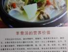 延边烧烤加盟蒙古烤羊腿烤羊排涮肚麻辣龙虾碳烤活鱼