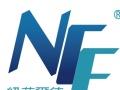 舟山纽菲尔德-外语培训