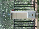 重慶區域電子圍欄,高壓電網,激光對射等周界報警產品廠家直銷