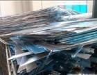 平湖废品回收,高价回收废铝,废铁,废电缆线,废不锈钢回收站