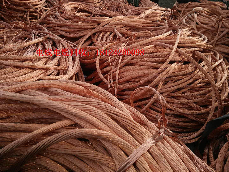连平县电缆电线回收%上门回收