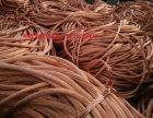 湛江电缆电线回收%上门回收