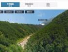 青海720°全景制作