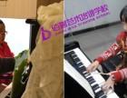 观音桥钢琴培训-加州小孩学钢琴-江北最好的钢琴培训