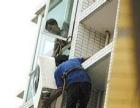 温州黄龙住宅区专业空调移机钻孔、黄龙空调拆装清洗