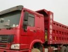 销售二手豪沃拉沙运输车、前四后八轮工程自卸车、小型厢式货车