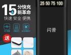 深圳专业产品拍照电商产品摄影淘宝阿里巴巴产品拍照设计