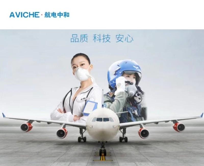 高端电子口罩,卫健委推荐高风险人群选择使用,防护能力超强