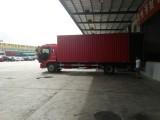 货车出租6.8米高栏