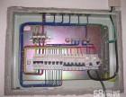 专业水电维修 水管水龙头维修 电路维修24小时上门