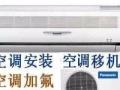 无锡专业出售,维修二手1P--5P品牌空调,