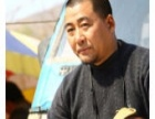 报春图安徽财经大学教授徐豪先生国画花鸟精品。