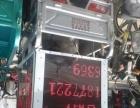 全新太阳能((移动广告LeD可变屏))电动三轮车