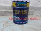 河南郑州青腾牌环氧富锌底漆每组多少公斤