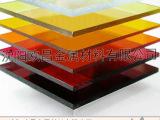 透明 pc实心耐力板 可用于商场顶棚 车棚雨棚 遮阳顶棚