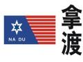拿渡麻辣香锅总部在哪里 北京拿渡麻辣香锅加盟总部