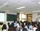 南京专业 会计证、会计资历、注册会就到百创教育